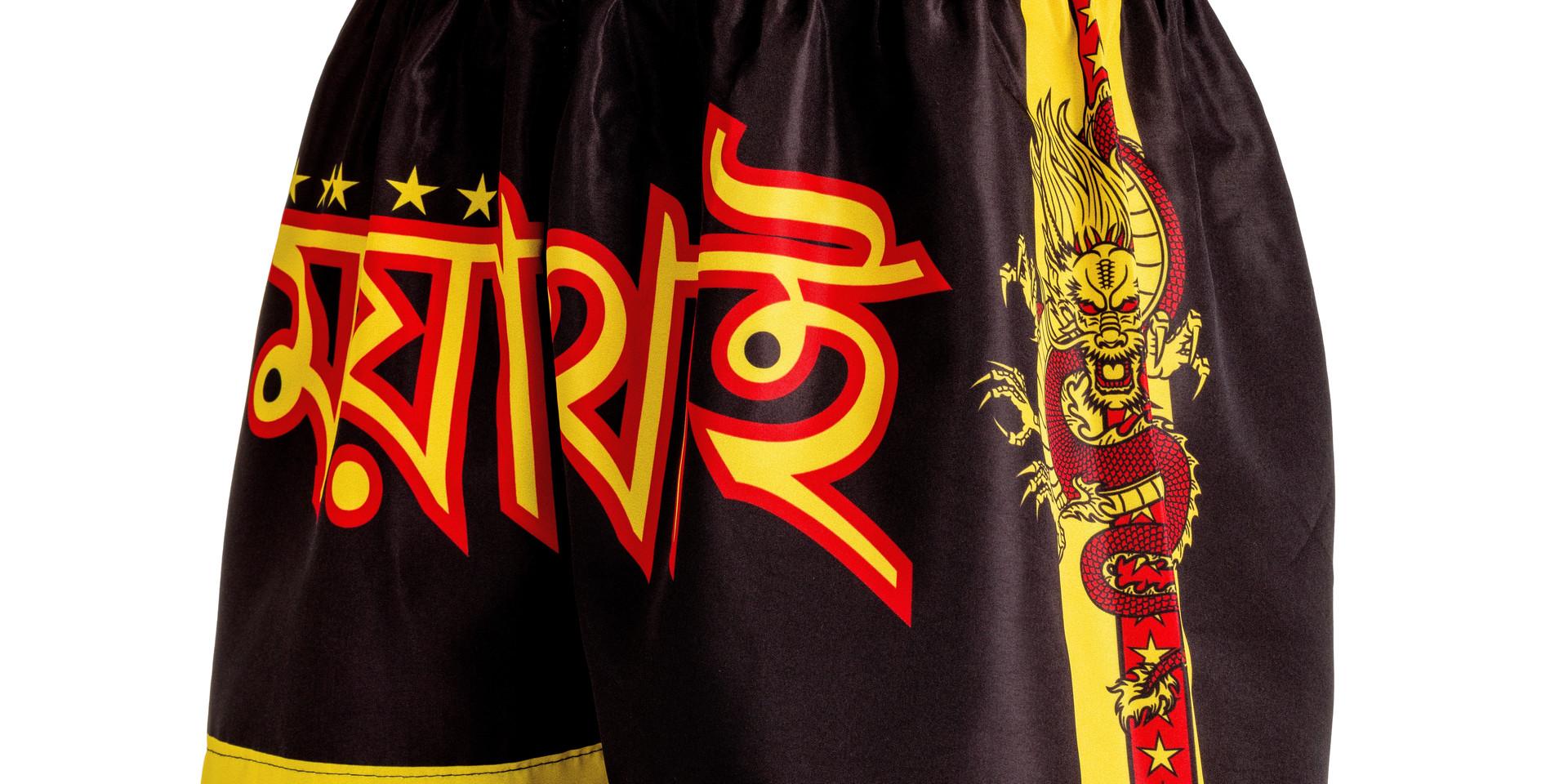 Shorts Fheras Dragon Muay Thai