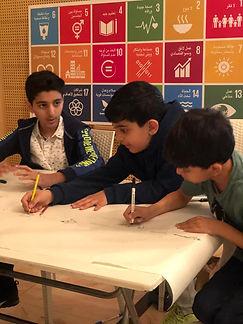 برنامج آهداف التنمية