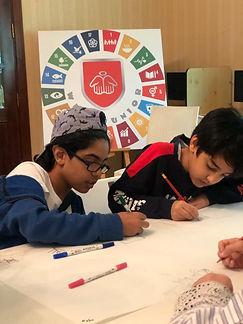 برنامج اهداف التنمية المستدامة