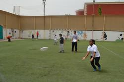 رياضة الفيزبي