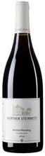blog vin