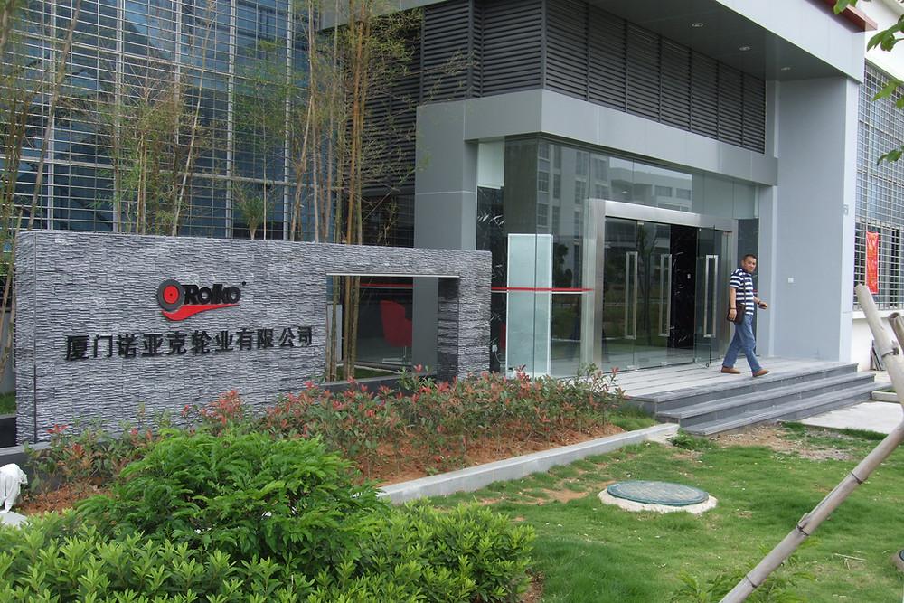 Rolko Xiamen Eingangsbereich