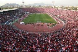 Elias Figueroa Stadium Inaugural Day