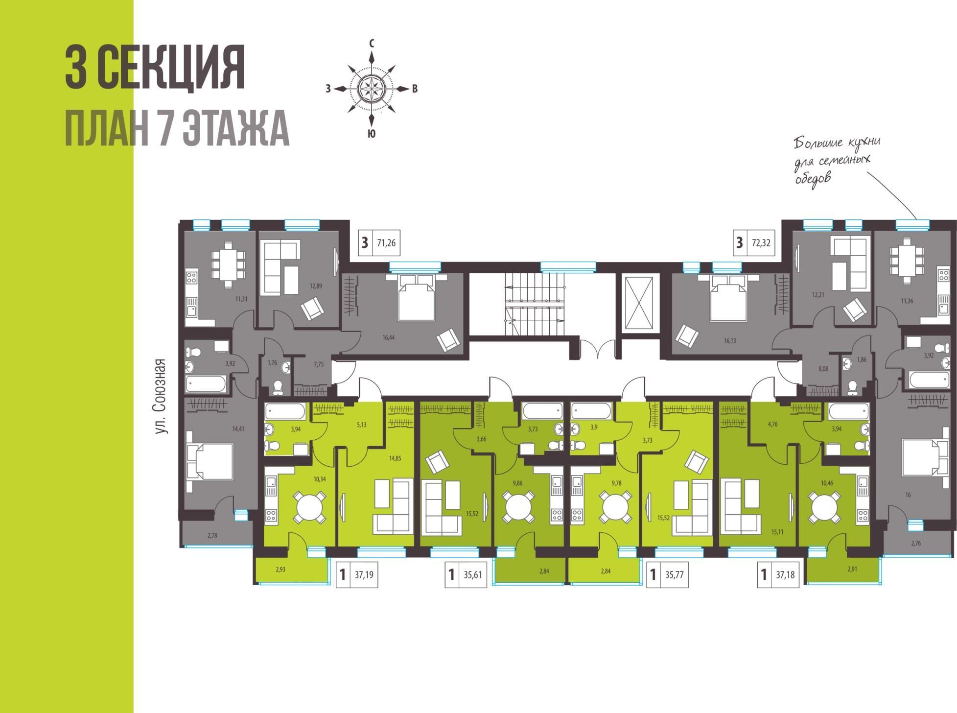 3я секция. план 7го этажа