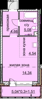 студия 30 кв. метров
