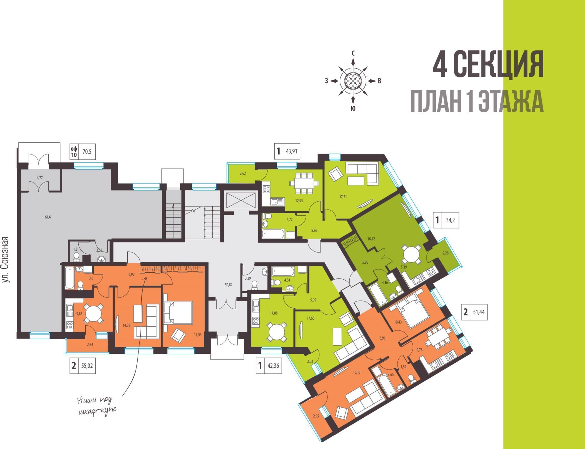 4я секция. план 1го этажа