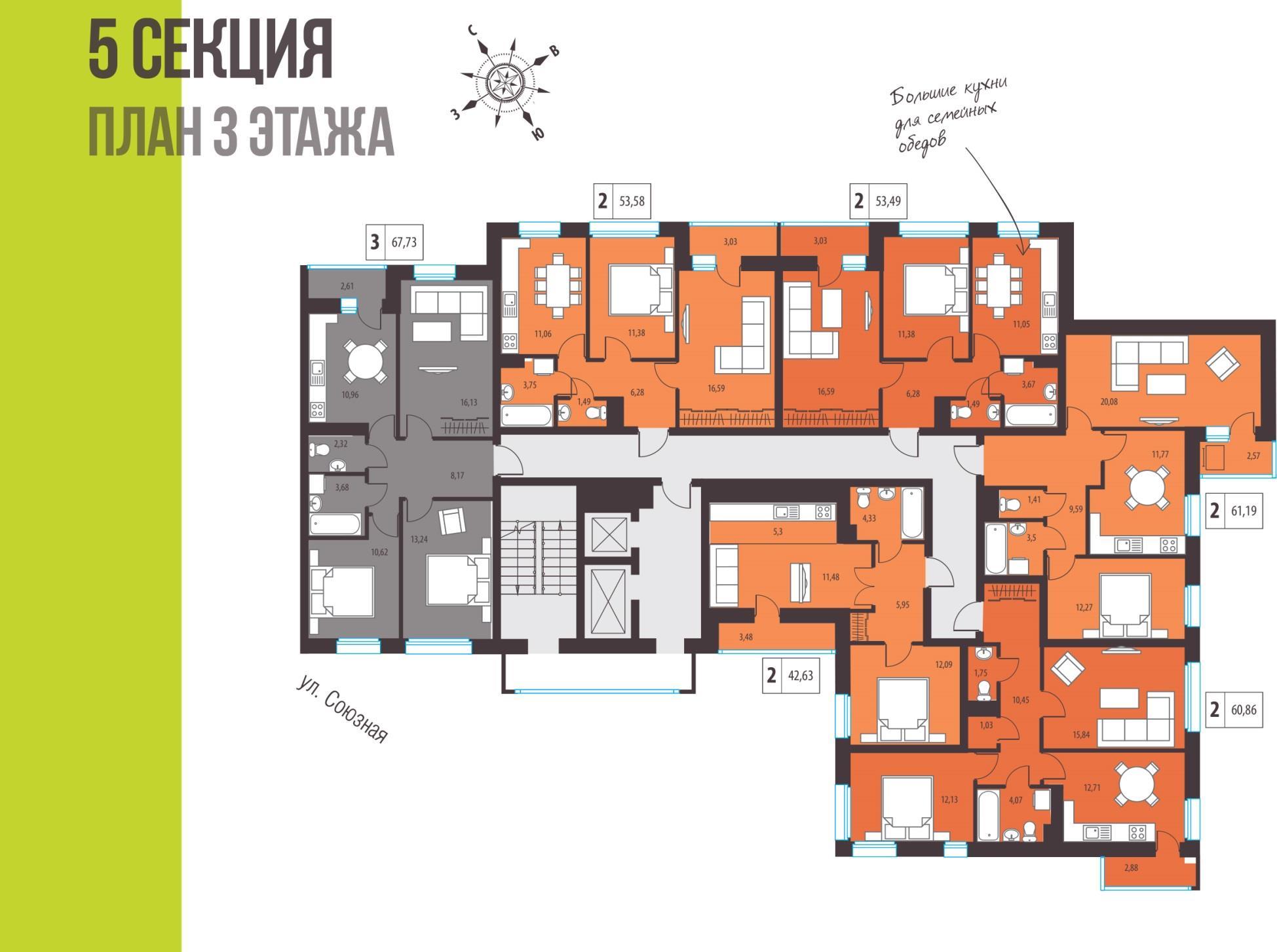 5я секция. план 3го этажа