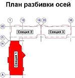 оси стр.13.1, секции 13.1
