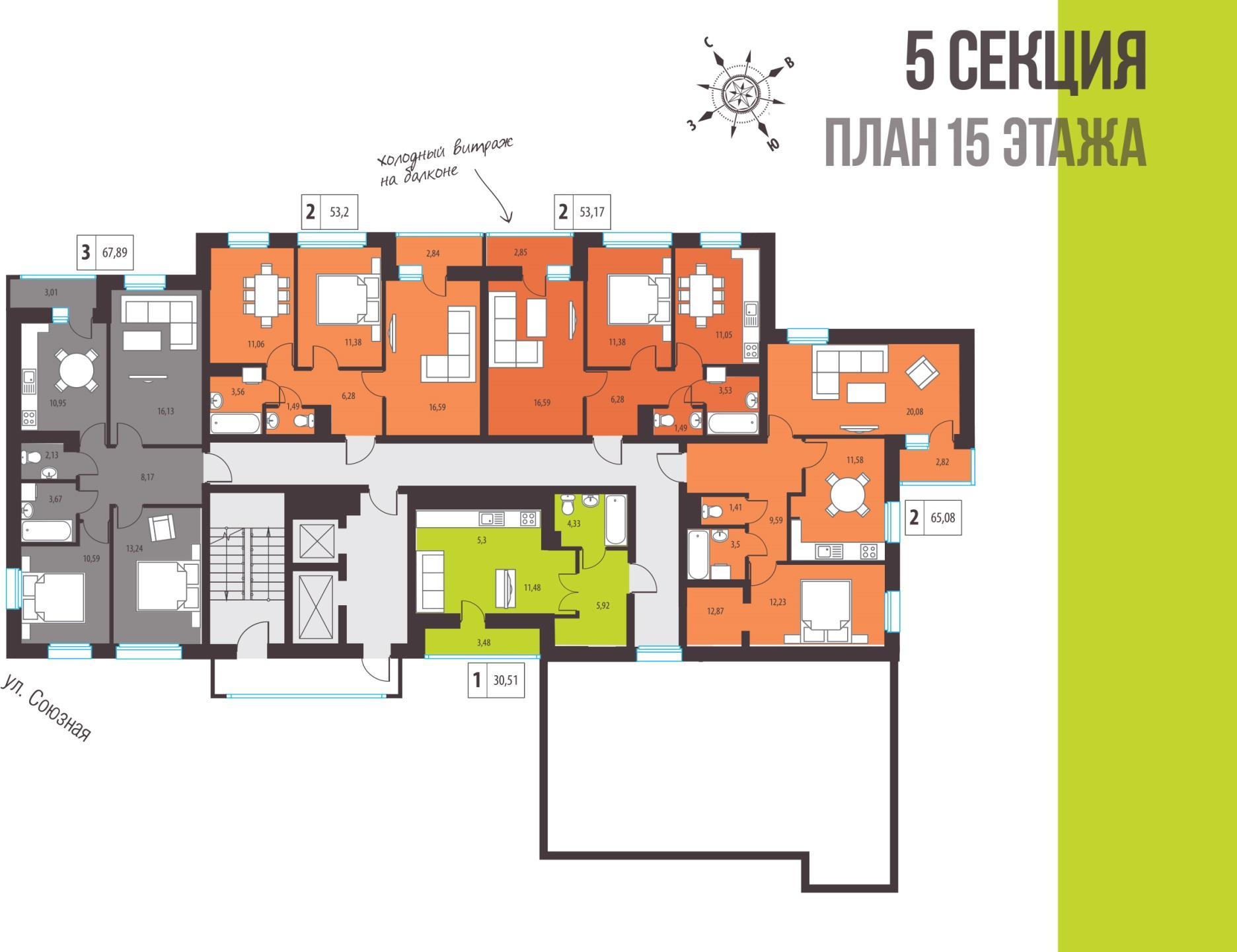 5я секция. план 15го этажа