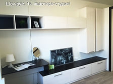 шоу-рум ЖК Эверест, квартира в новостройке с отделкой, вариант отделки