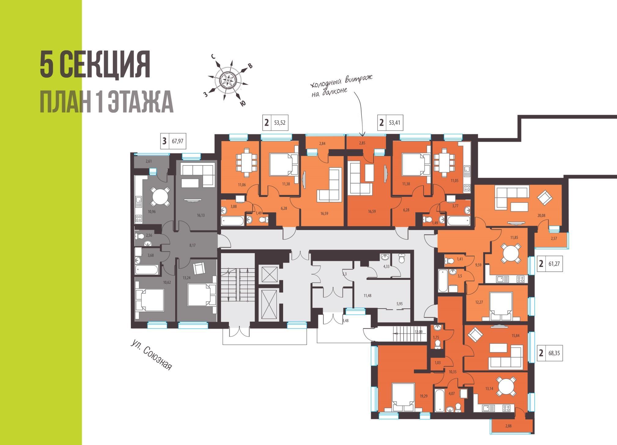 5я секция. план 1го этажа