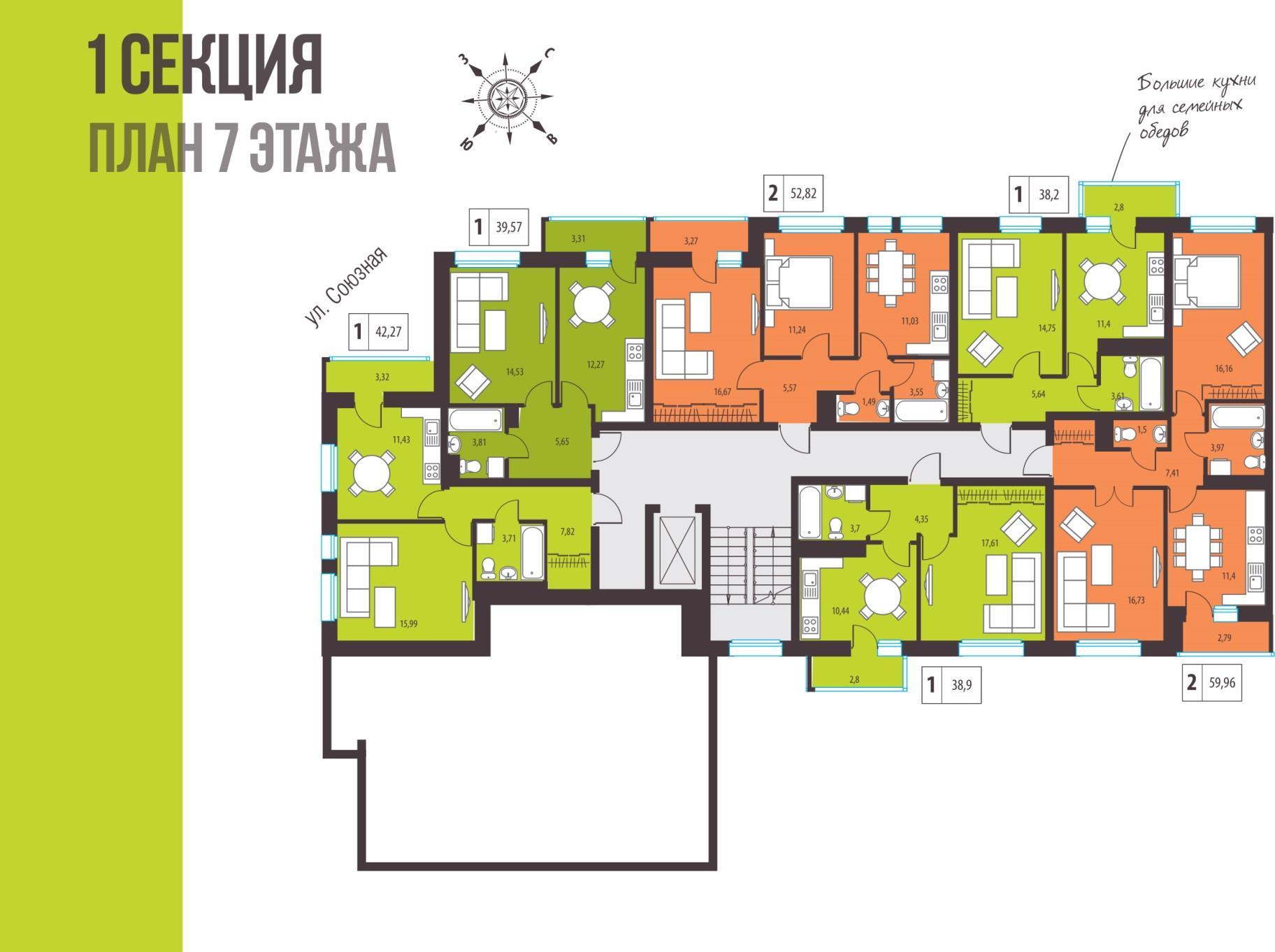 1я секция. план 7го этажа