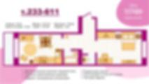 2к. квартира, планировка, черемушки, жк, расстановка мебели