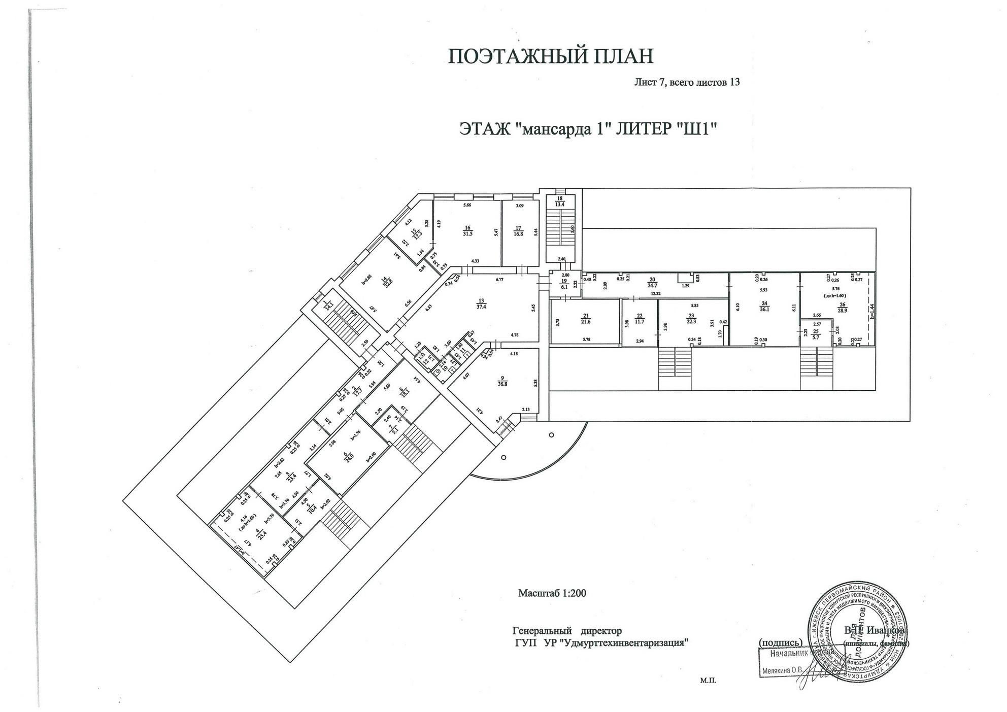 Офисный центр, ул.Орджоникидзе 2Ж