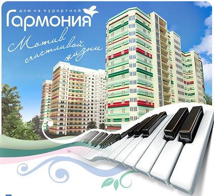 Жк Петровский Дом нв улице Михаила Петрова Ижевск Новостройки Ижевска