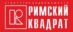 рк, римский квадрат, агентство недвижимости, логотип, logo