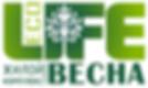 жк эколайф весна, лого, логотип,logo. logotip. ecolife vesna, жилой комплекс эколайф