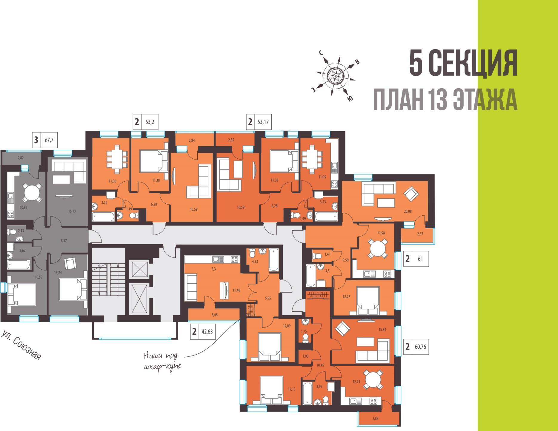 5я секция. план 10го этажа