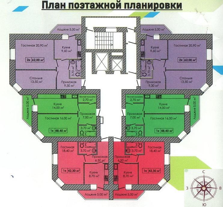 план поэтажной планировки, жк гринпарк, greenpark, поэтажка, планировка, квартиры, план, грин парк