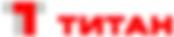 титан-строй, титан логотип, logo titan-stroy
