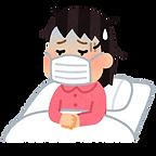 sick_guai_warui_woman.png