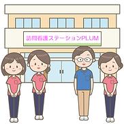 visiting-nurse-station-medical-clerk-sta