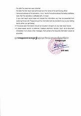 Note 10-2021.pdf_Page_2.jpg