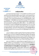 246 Rice_Page_1.jpg