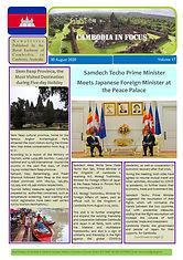 August 2020 NL Volume 17_Page_1.jpg