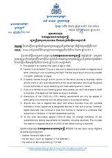 Note 10-2021.pdf_Page_1.jpg