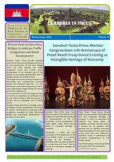 November 2020 NL Volume 19_Page_1.jpg