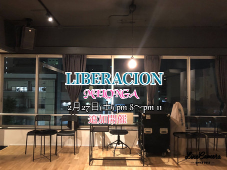 LIBERACION☆2月スケジュール追記