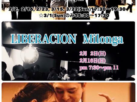 2020,2☆LIBERACION WS &ミロンガ & プラクティカ スケジュール🎶