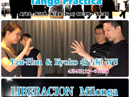 2020,4☆LIBERACION  WS &ミロンガ & プラクティカ スケジュール🎶