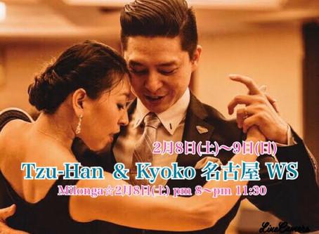 2020,2☆Tzu-Han&Kyoko名古屋 WS