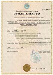 юридические услуги юридическая помощь юридическая консультация