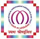 Naranlala logo.png