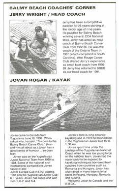 1991 REGATTA PROGRAMME