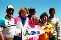 1990 BBCC 1st SPORTS DAY
