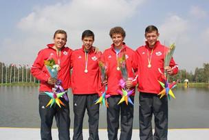 2014 Pan Am Championships Mexico City -