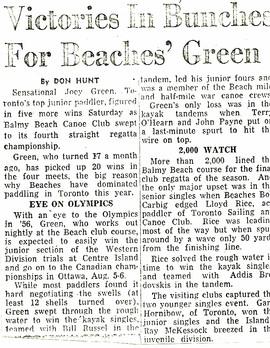 1955c JOE GREEN copy.jpg