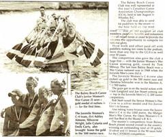 1995 FEMALE PADDLERS SUCCESS