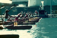 1975 88UG PADDLING OLYMPIC BASIN