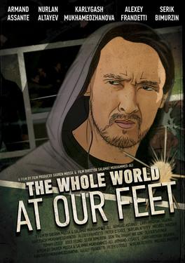 Весь мир у наших ног (альтернативная версия)