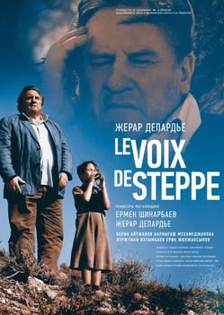 VOICE OF STEPPE FR.jpeg