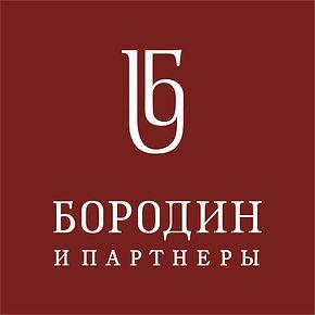 вертикальный лого бордо (1).jpg