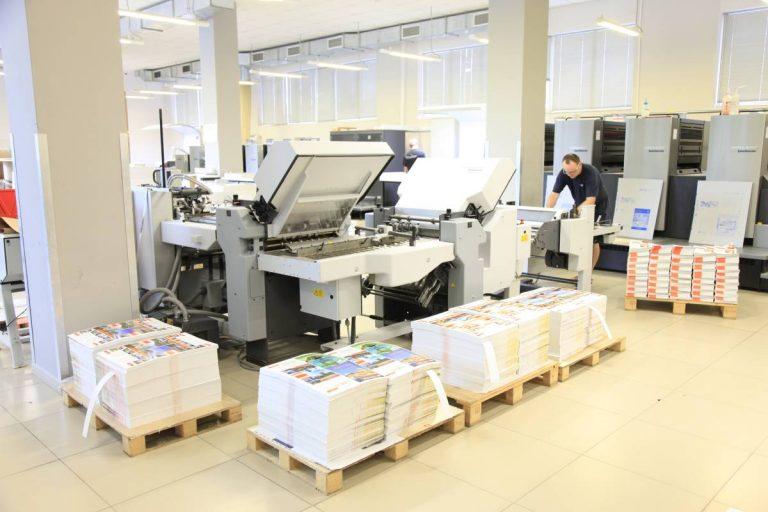 печать продукции