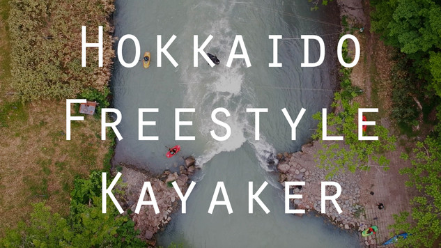 Hokkaido Freestyle Kayaker PV