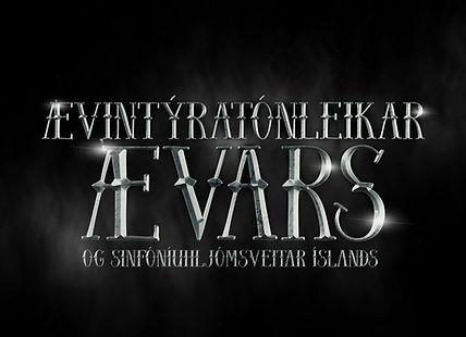 Aevar-logo.jpg