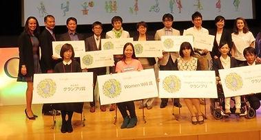 Google インパクトチャレンジ グランプリ(WomenWill 賞)受賞